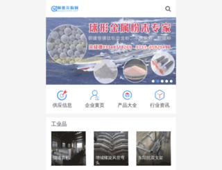 m.cg160.com screenshot