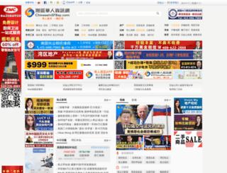 m.chineseinsfbay.com screenshot