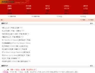 m.chnxp.com.cn screenshot