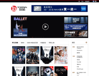 m.cinema.com.hk screenshot