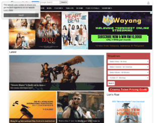 m.cinema.com.my screenshot