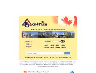 m.cn411.ca screenshot