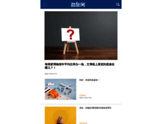 m.ctcnn.com screenshot