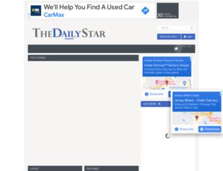 m.dailystar.com.lb screenshot