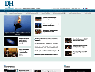 m.deccanherald.com screenshot
