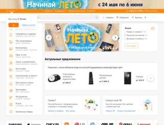 m.dns-shop.ru screenshot