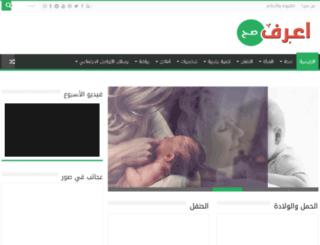 m.e3rf-sa7.com screenshot