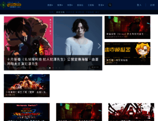 m.gamebase.com.tw screenshot