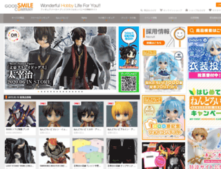 m.goodsmile.info screenshot
