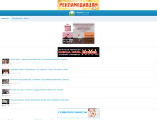 m.gorod.cn.ua screenshot