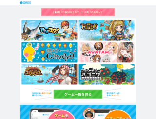 m.gree.jp screenshot