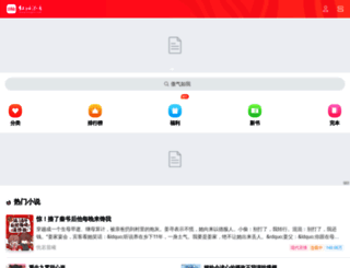 m.hongxiu.com screenshot