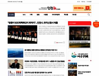 m.incheonin.com screenshot