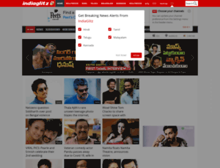 m.indiaglitz.com screenshot
