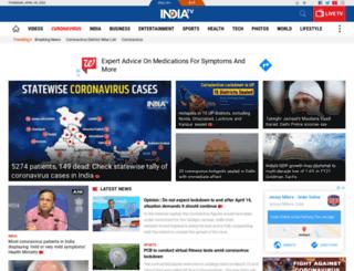m.indiatvnews.com screenshot