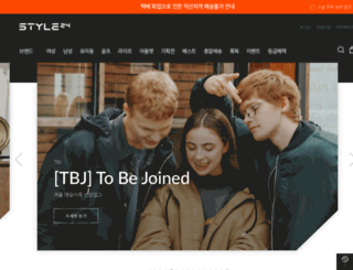 m.istyle24.com screenshot