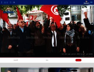 m.jawharafm.net screenshot