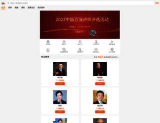 m.jiangshi.org screenshot