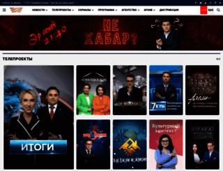 m.khabar.kz screenshot