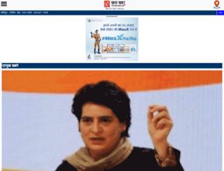 m.khaskhabar.com screenshot