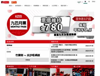 m.kmb.hk screenshot