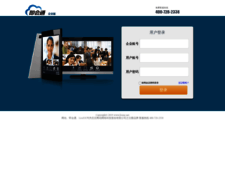 m.liveuc.net screenshot