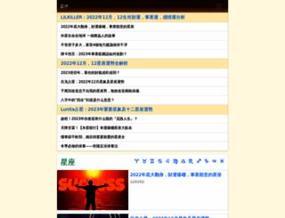 m.lnka.tw screenshot