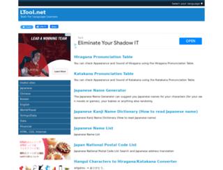 m.ltool.net screenshot