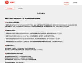 m.mdl.com screenshot