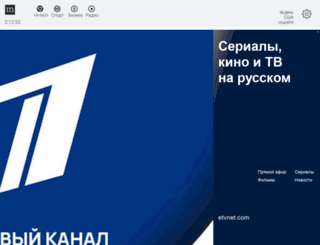 m.mediametrics.ru screenshot