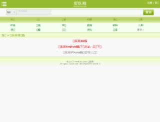 m.medvov.com screenshot