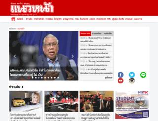 m.naewna.com screenshot