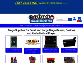 m.nerej.com screenshot