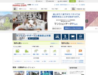 m.nomu.com screenshot