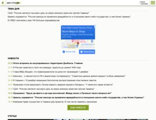 m.ostro.org screenshot