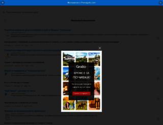 m.pomagalo.com screenshot