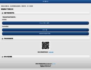 m.q1.com screenshot