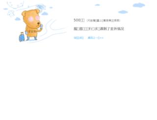 m.qtv.com.cn screenshot