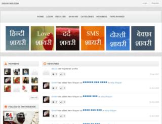 m.s4shayari.com screenshot