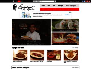 m.sanjeevkapoor.com screenshot