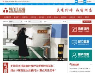 m.shm.com.cn screenshot
