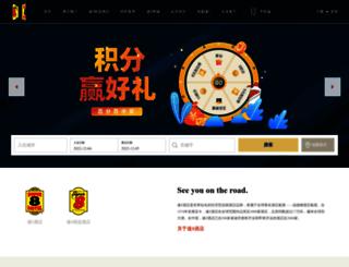 m.super8.com.cn screenshot
