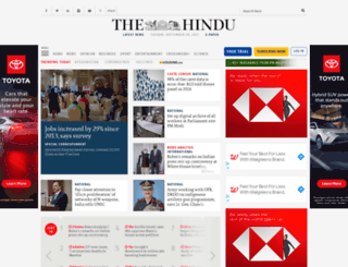 m.thehindu.com screenshot