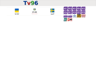 m.tv96.tv screenshot