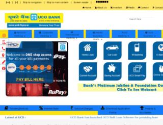 m.ucobank.com screenshot