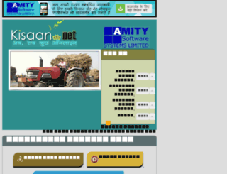 m.up.kisaan.net screenshot