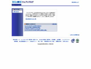 m.webry.info screenshot