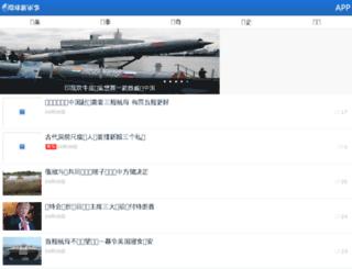 m.xinjunshi.com screenshot