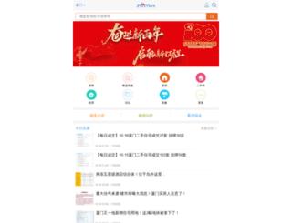 m.xmhouse.com screenshot