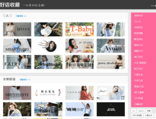 m.xxlifexx.com screenshot